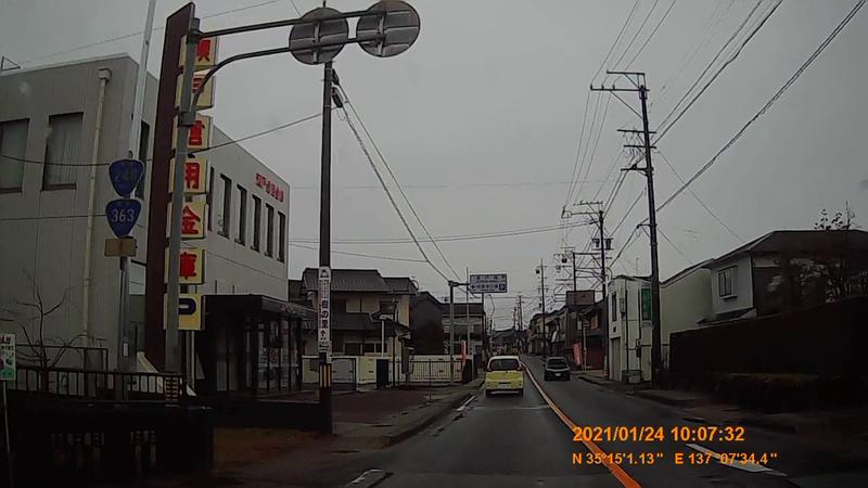 f:id:japan_route:20210403172412j:plain