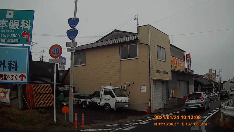 f:id:japan_route:20210403172441j:plain