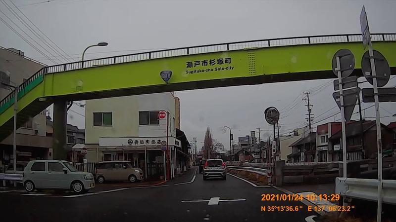 f:id:japan_route:20210403172448j:plain