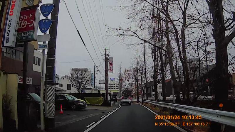 f:id:japan_route:20210403172456j:plain