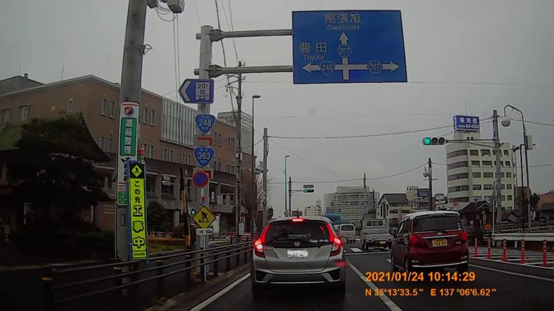 f:id:japan_route:20210403172507j:plain