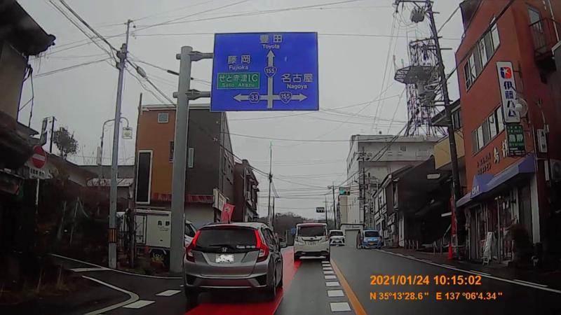 f:id:japan_route:20210403172519j:plain