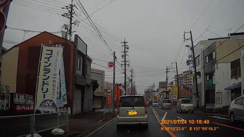 f:id:japan_route:20210403172552j:plain