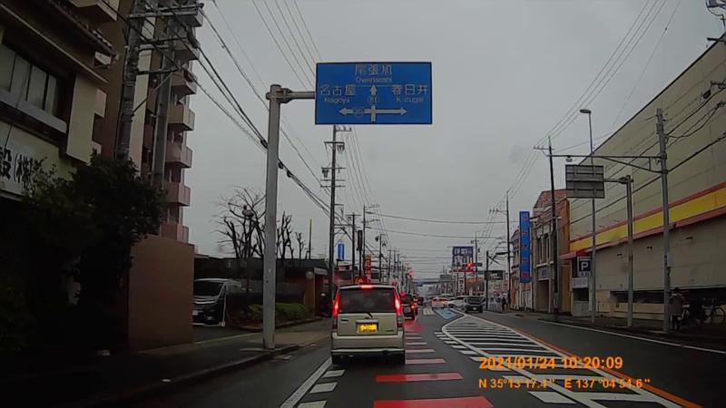 f:id:japan_route:20210403172559j:plain