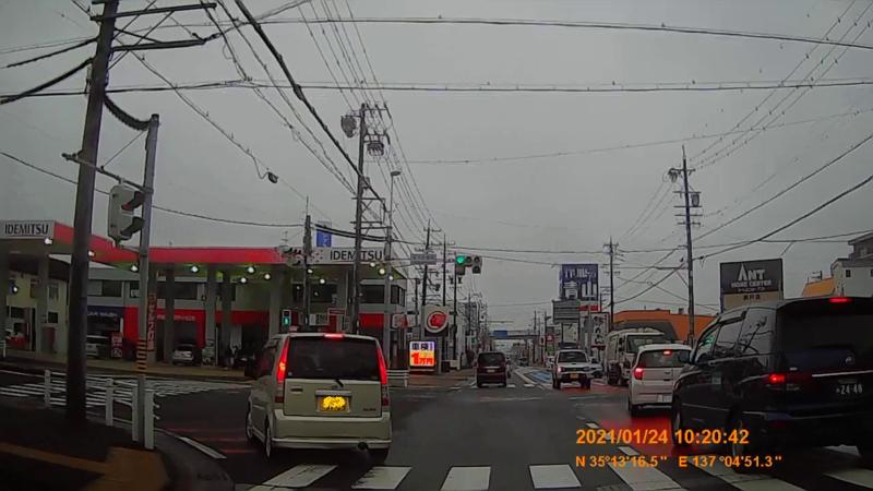 f:id:japan_route:20210403172605j:plain