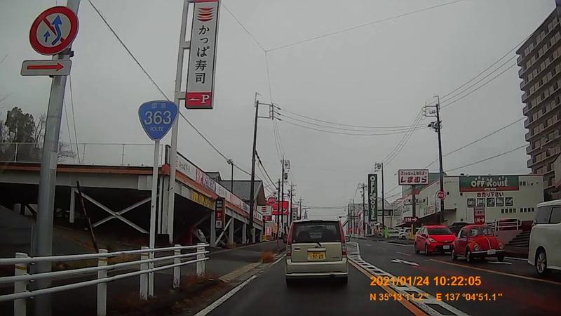 f:id:japan_route:20210403172630j:plain