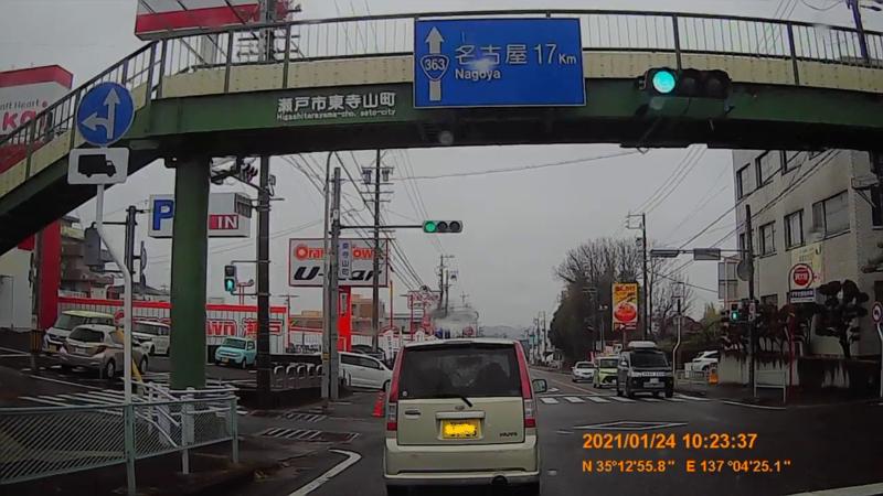 f:id:japan_route:20210403172640j:plain