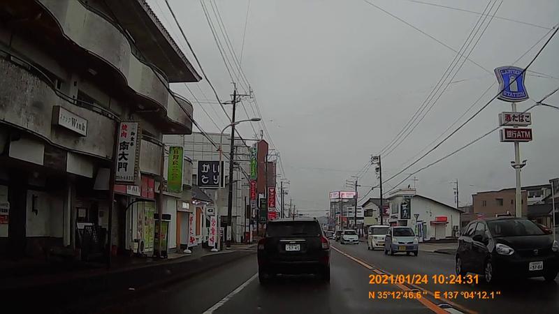 f:id:japan_route:20210403172646j:plain