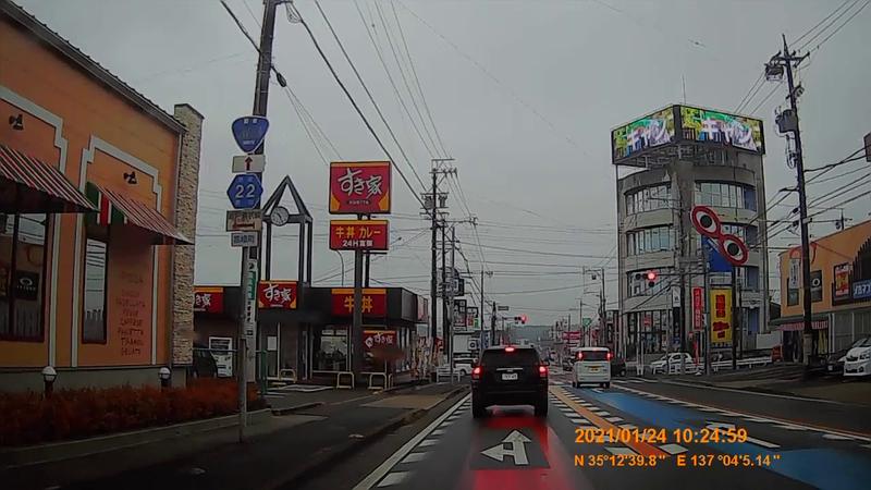f:id:japan_route:20210403172653j:plain