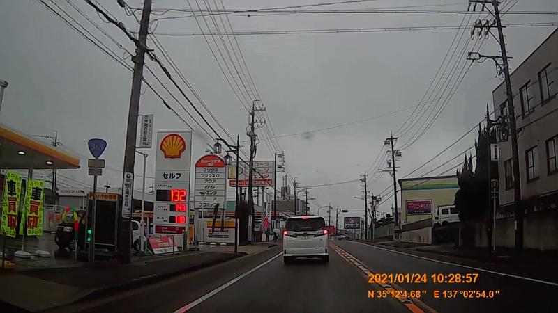f:id:japan_route:20210403172711j:plain