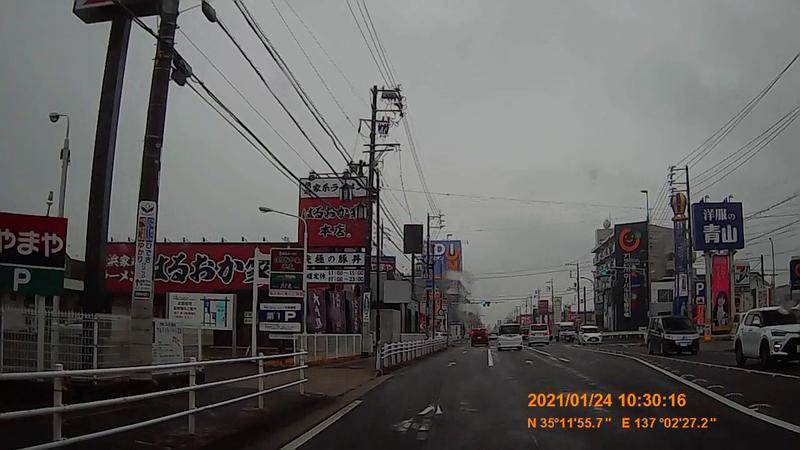 f:id:japan_route:20210403172716j:plain