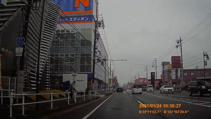 f:id:japan_route:20210403172723j:plain