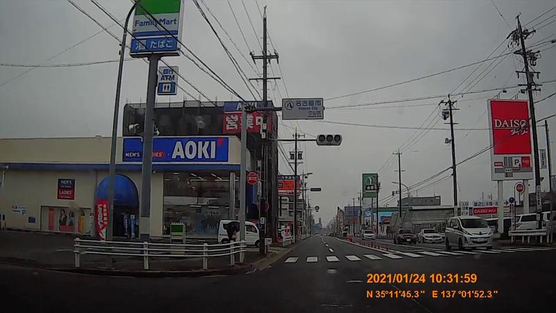 f:id:japan_route:20210403172729j:plain