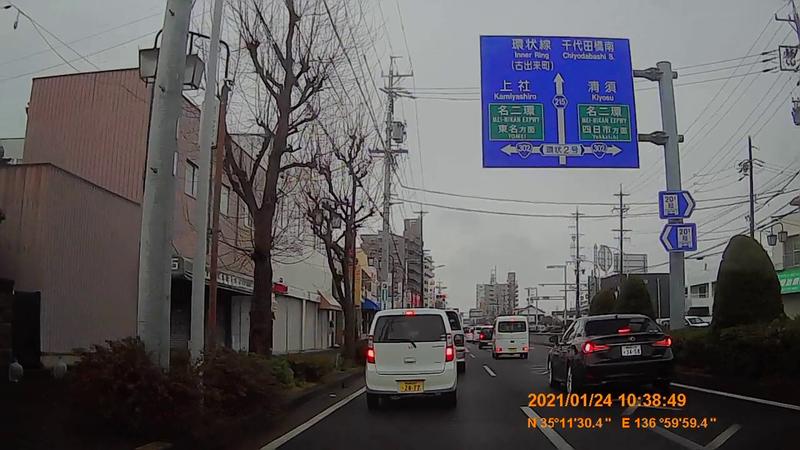 f:id:japan_route:20210403172752j:plain
