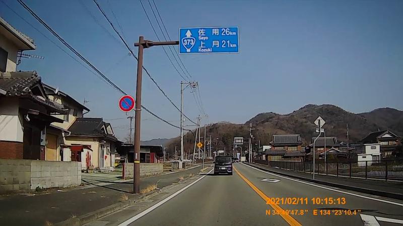 f:id:japan_route:20210411161857j:plain