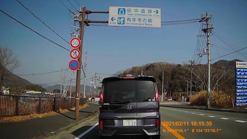 f:id:japan_route:20210411161903j:plain
