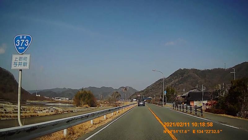 f:id:japan_route:20210411161933j:plain
