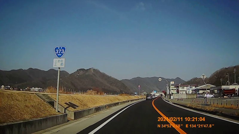 f:id:japan_route:20210411161944j:plain