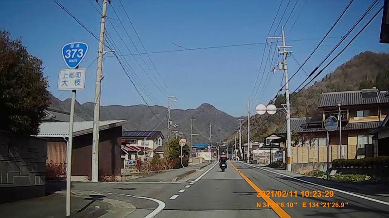 f:id:japan_route:20210411162002j:plain