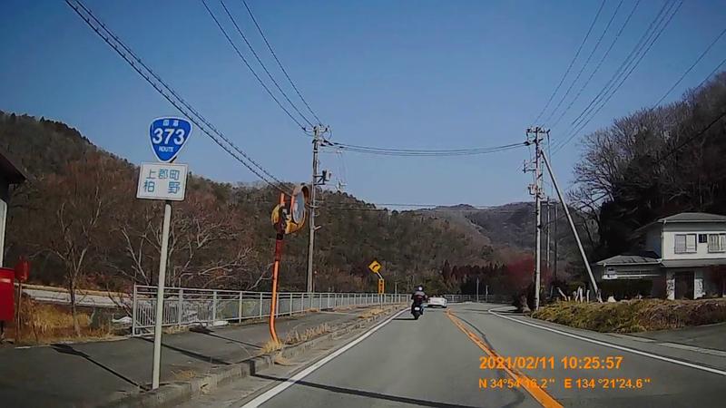f:id:japan_route:20210411162014j:plain