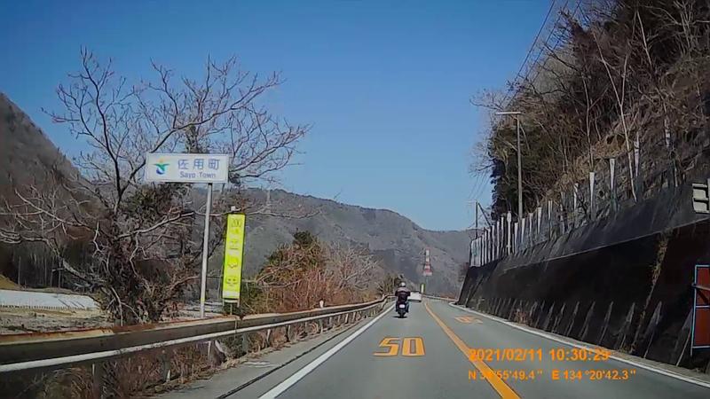 f:id:japan_route:20210411162043j:plain