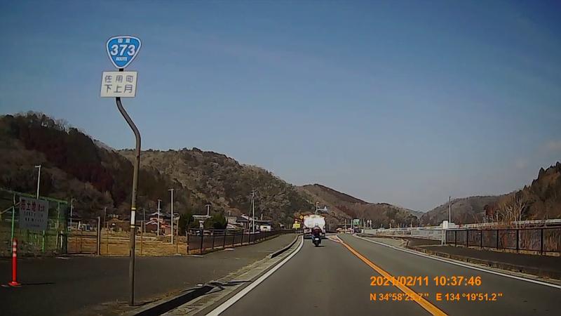f:id:japan_route:20210411162129j:plain