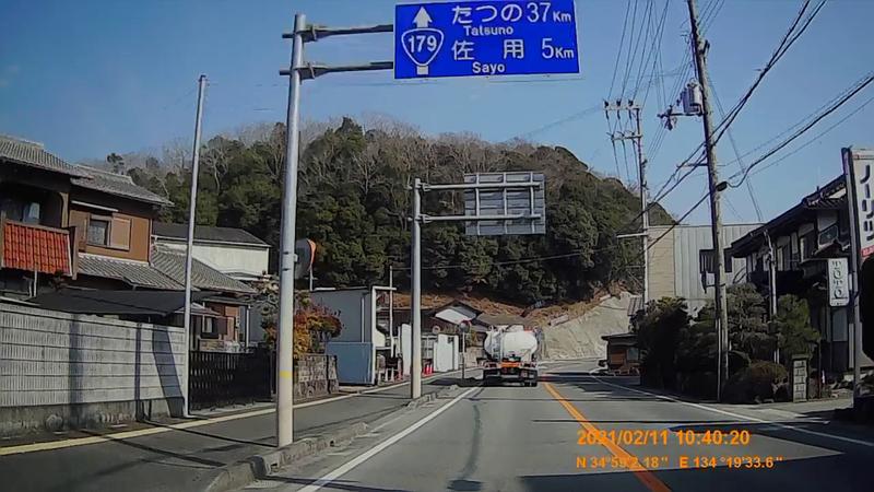 f:id:japan_route:20210411162200j:plain