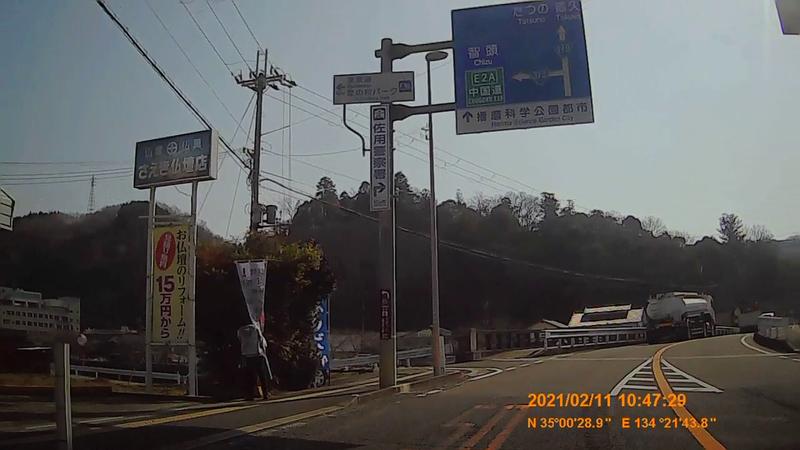 f:id:japan_route:20210411162233j:plain