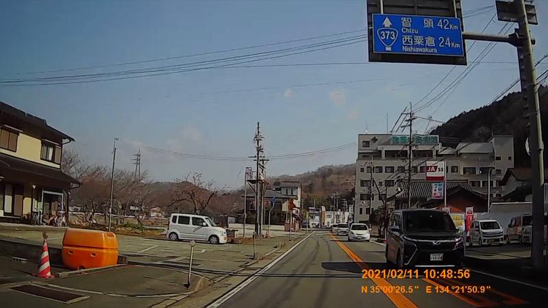 f:id:japan_route:20210411162244j:plain