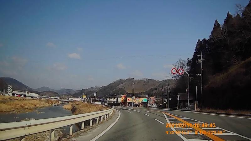 f:id:japan_route:20210411162254j:plain