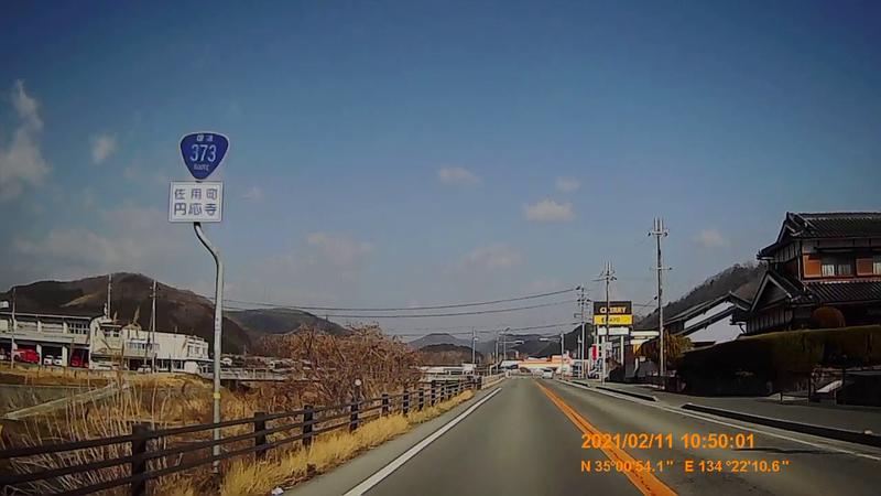f:id:japan_route:20210411162302j:plain