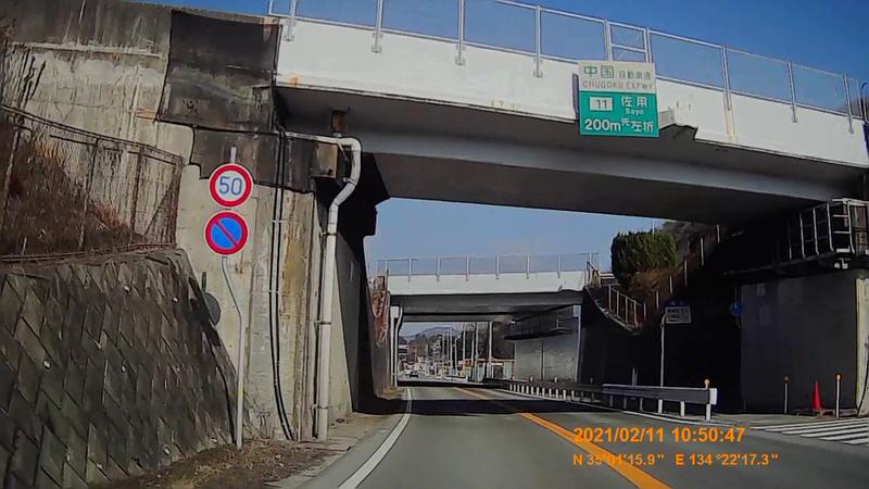 f:id:japan_route:20210411162307j:plain
