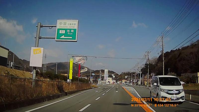 f:id:japan_route:20210411162313j:plain