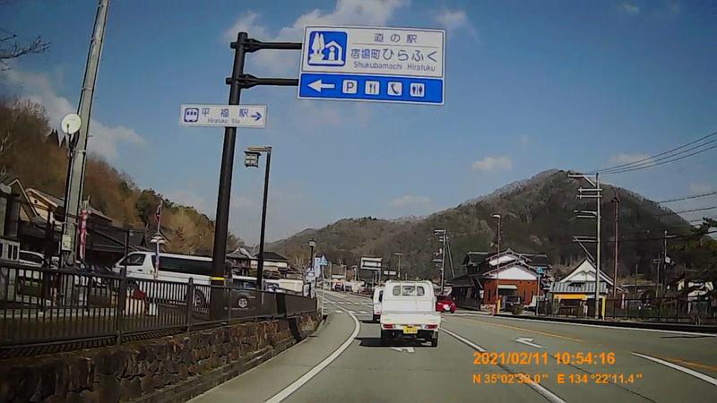 f:id:japan_route:20210411162329j:plain