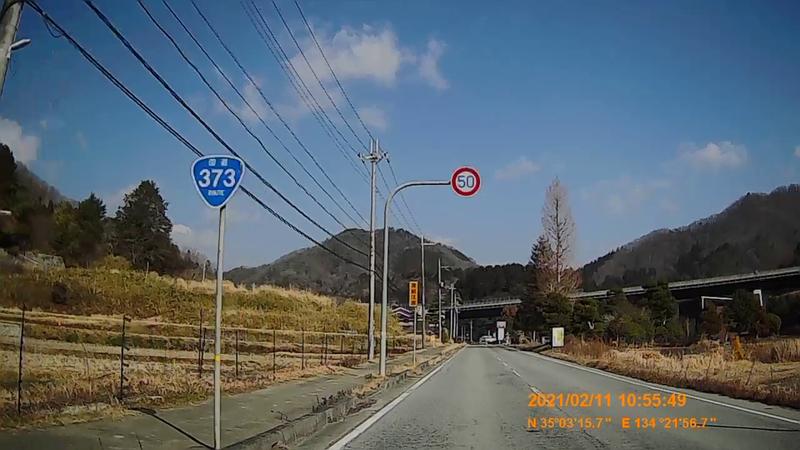 f:id:japan_route:20210411162340j:plain