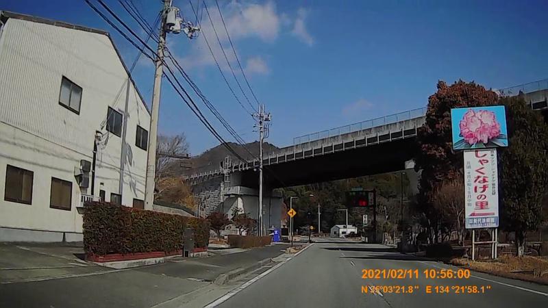 f:id:japan_route:20210411162345j:plain