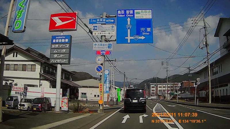f:id:japan_route:20210411162553j:plain