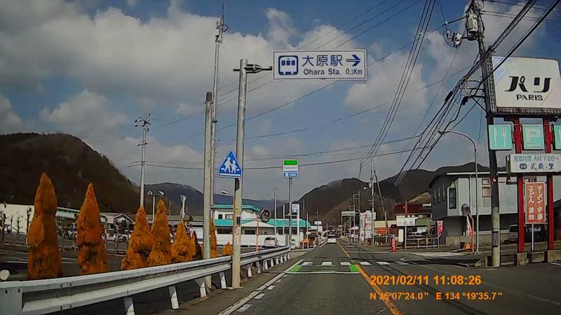 f:id:japan_route:20210411162609j:plain