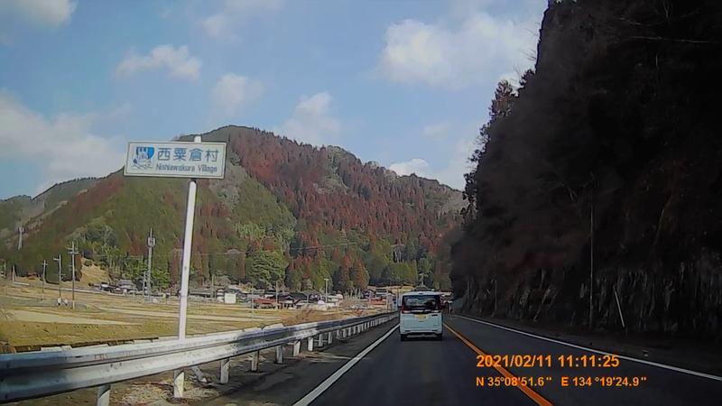 f:id:japan_route:20210411162621j:plain