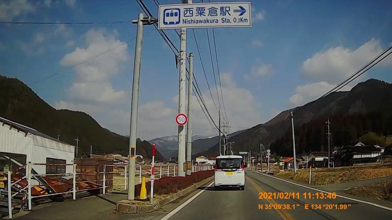f:id:japan_route:20210411162637j:plain