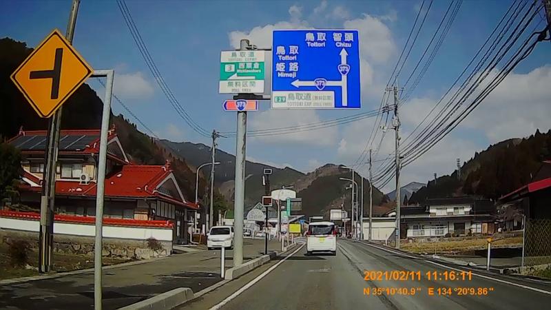 f:id:japan_route:20210411162648j:plain