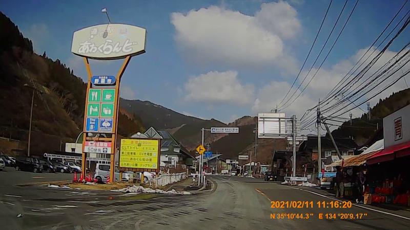 f:id:japan_route:20210411162701j:plain