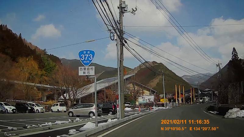 f:id:japan_route:20210411162706j:plain