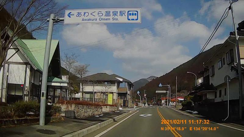 f:id:japan_route:20210411162724j:plain
