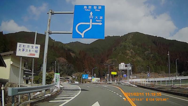 f:id:japan_route:20210411162735j:plain