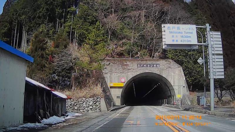 f:id:japan_route:20210411162800j:plain