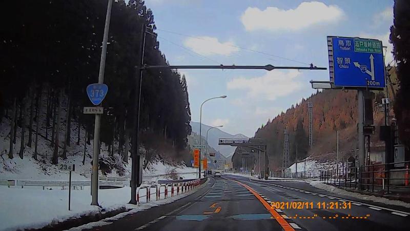 f:id:japan_route:20210411162811j:plain