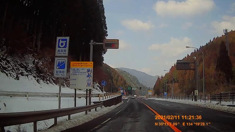 f:id:japan_route:20210411162816j:plain