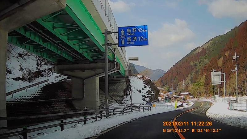f:id:japan_route:20210411162840j:plain