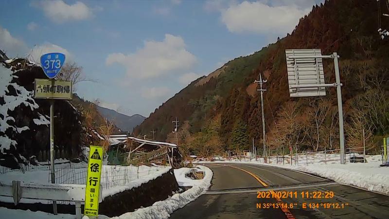 f:id:japan_route:20210411162846j:plain